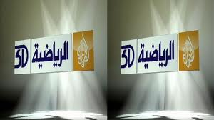 Al_Jazeera_Sport_logo