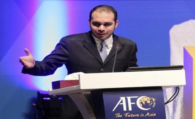 Prince Ali_at_AFC_lectern