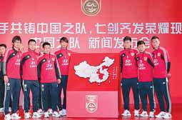 Chinese Football_Association_sign_deal_with_Hyundai_May_2012