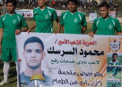 Mahmoud Sarsak_14-06-12