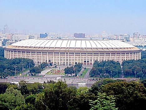 Luzhniki Stadium_from_outside