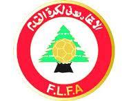 Lebanese FA_logo