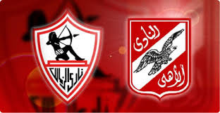 Al Ahly vs Zamalek