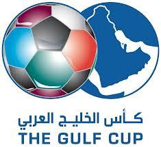 Gulf Cup logo