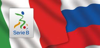 Russian Serie B