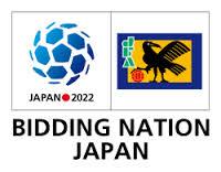 Japan 2022 bid
