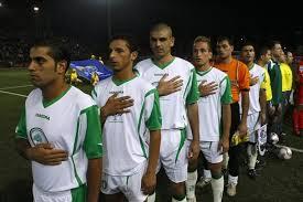 Palestinian team