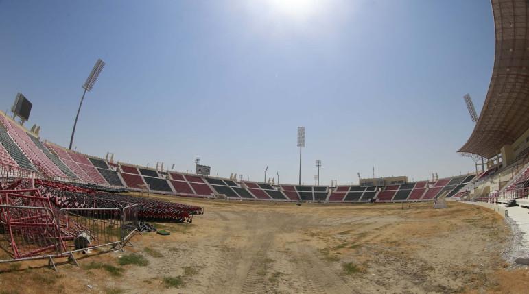 Al Rayan stadium