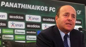 Ioannis Alafouzos