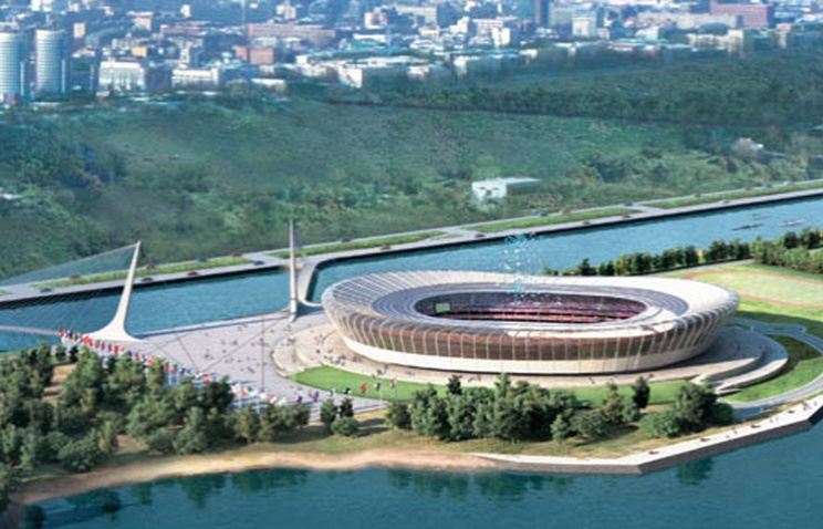 Volga Arena