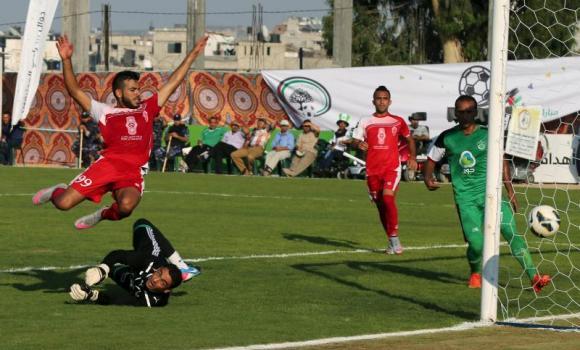 Palestine Cup