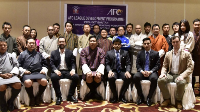 AFC development project Bhutan