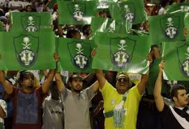 Saudi Super Cup