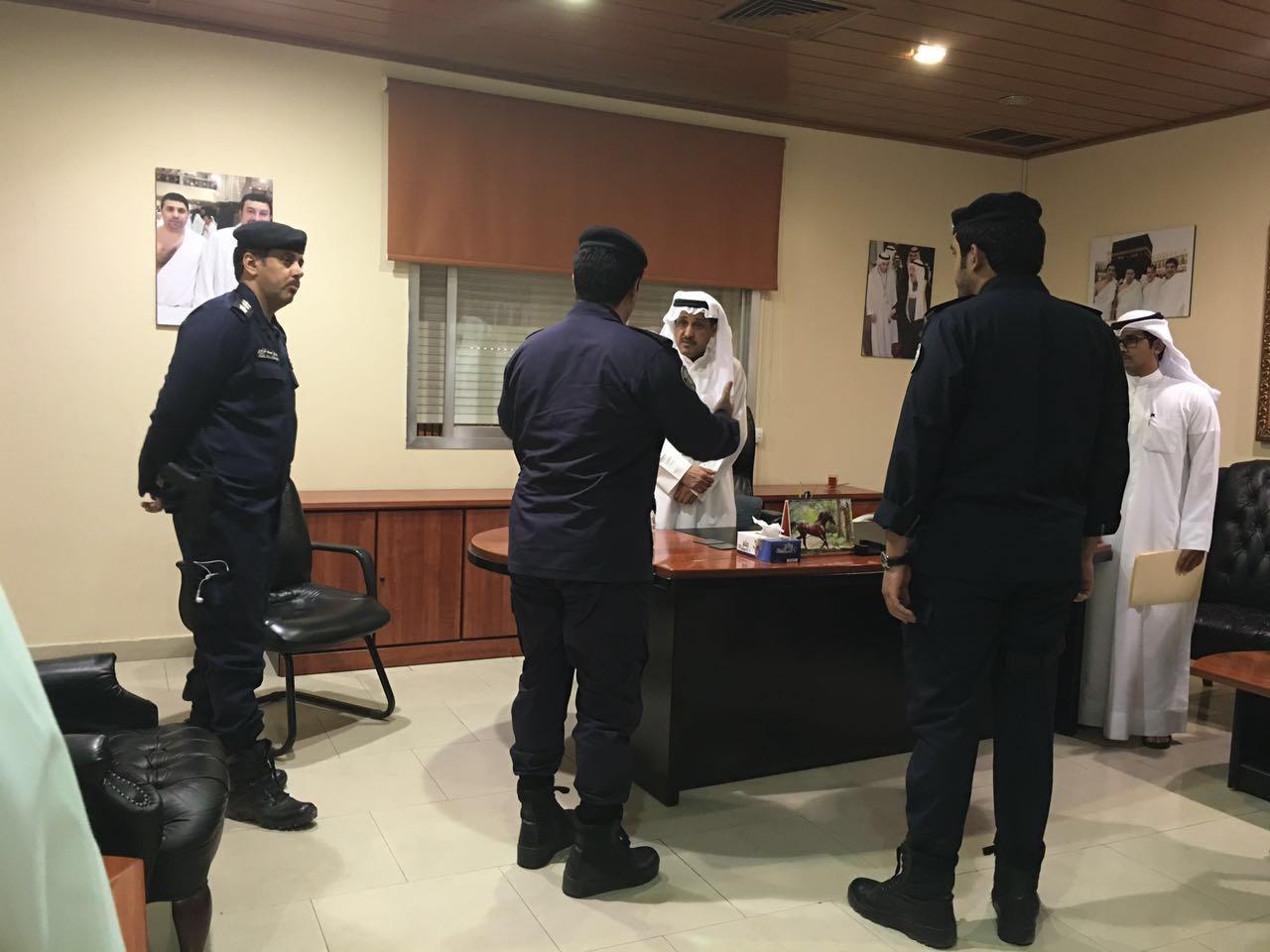police raid KFA