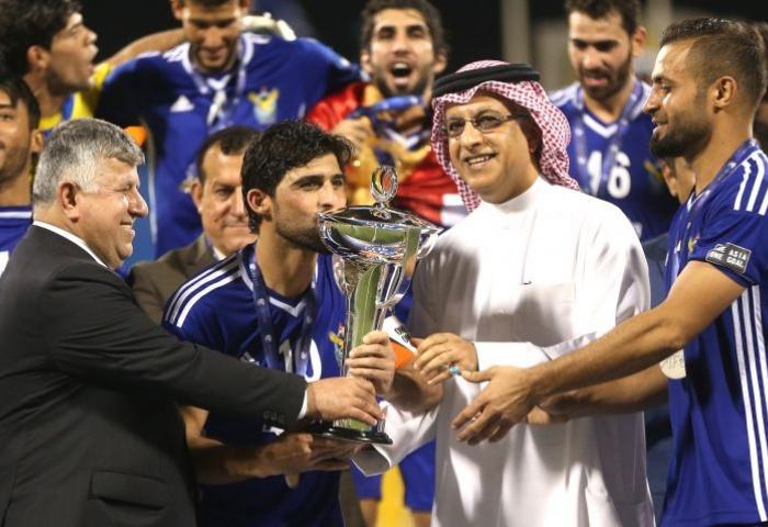 AFC Cup presentation