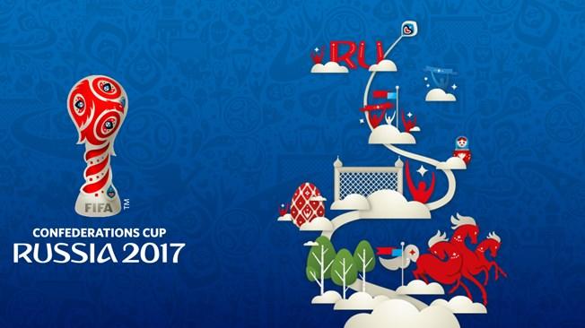 world cup football 2017