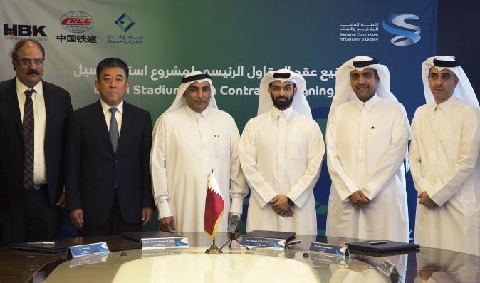 Qatar Lusail signing ceremony