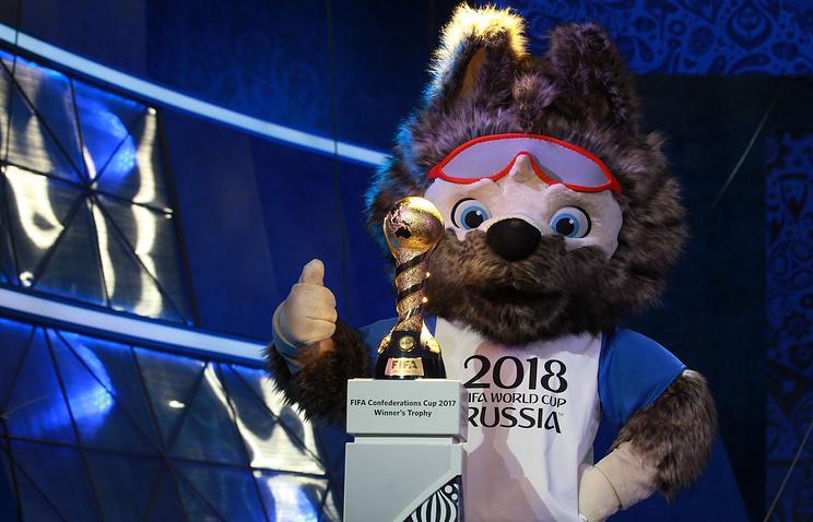 Russia 2018 mascot