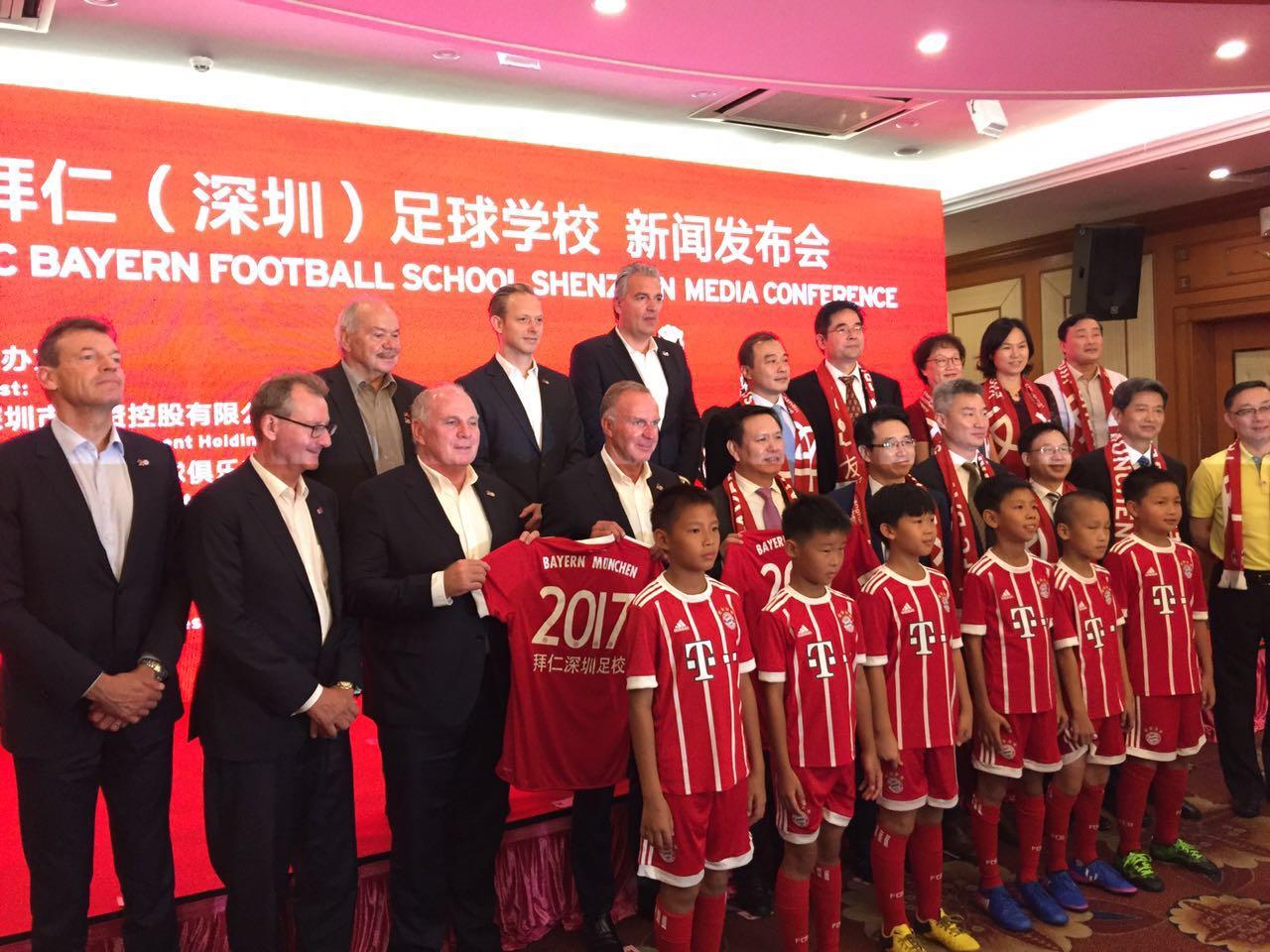 Bayern launch Shenzen football school