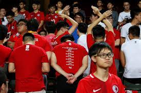 Hing Kong fans turn back